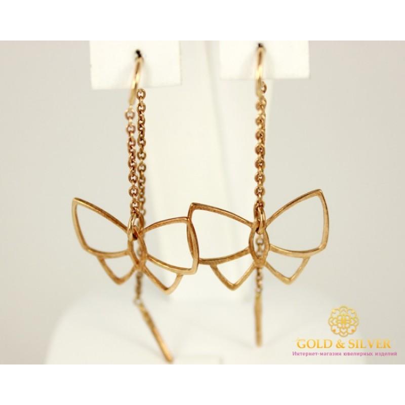 серьги бабочки золото