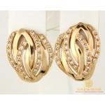 Золотые Серьги 585 проба. Женские серьги с красного золота, Пламя Фианит 23129 , Gold &amp Silver Gold & Silver, Украина