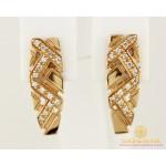 Золотые Серьги 585 проба. Женские серьги с красного золота Орнамент 20197 , Gold & Silver Gold & Silver, Украина