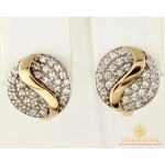 Золотые Серьги 585 проба. Женские серьги с красного золота, Круглые 420632 , Gold &amp Silver Gold & Silver, Украина