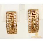 Золотые Серьги 585 проба. Женские серьги с красного золота, с вставкой Фианит 4,4 грамма 20142 , Gold & Silver Gold & Silver, Украина