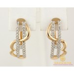 Золотые Серьги 585 проба. Женские серьги с красного золота, с вставкой Фианит 420742  , Gold & Silver Gold & Silver, Украина
