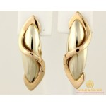 Золотые Серьги 585 проба. Женские серьги без вставок красное и белое золото 410020 , Gold & Silver Gold & Silver, Украина