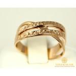Золотое кольцо 585 проба. Женское Кольцо 3,18 грамма. Без вставок. kb624i , Gold & Silver Gold & Silver, Украина