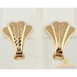 Золотые серьги 585 проба женские Серьги без вставок с красного золота, 1,51 грамма 470346 , Gold &amp Silver Gold & Silver, Украина