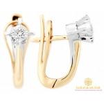 Золотые серьги с бриллиантами 585 проба. Женские серьги красное и белое золото. 25020 , Gold & Silver Gold & Silver, Украина