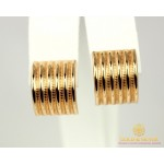 Золотые серьги 585 проба. Женские Серьги с красного золота. 2,36 грамма. 470349 , Gold & Silver Gold & Silver, Украина