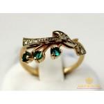 Золотое Кольцо 585 проба. Кольцо женское с красного золота с бриллиантами и Изумрудом. 11480 , Gold &amp Silver Gold & Silver, Украина