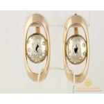 Золотые Серьги 585 проба. Женские серьги с красного и белого золота. Планета 5130780 , Gold & Silver Gold & Silver, Украина