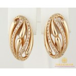 Золотые серьги 585 проба. Женские Серьги с красного золота. 5,97 грамма 420939 , Gold & Silver Gold & Silver, Украина