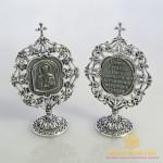 Серебряная Икона 925 проба. Настольная икона Николай Чудотворец 61250 , Gold &amp Silver Gold & Silver, Украина