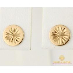 Золотые Серьги 585 проба. Женские серьги с красного золота, Пуссеты без вставок 580020