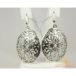 Серебряные Серьги 925 проба. Женские серебряные серьги  Шахерезада, без вставок 2259