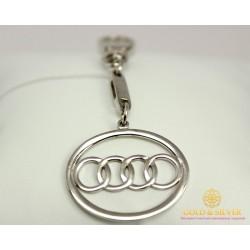 Серебряный Брелок 925 проба. Брелок Автомобилный Audi (Ауди) 8088