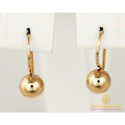 Золотые Серьги 585 проба. Женские серьги с красного золота, Шары 470101