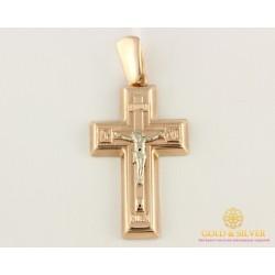 Золотой Крест 585 проба. Крест с красного и белого золота 3,33 грамма 222019