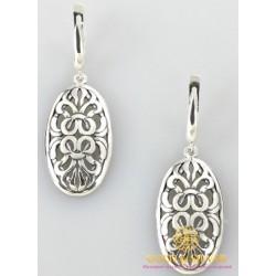 Серебряные Серьги 925 проба. Женские серебряные серьги без вставок Шахерезада 2295