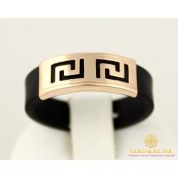 Золотое кольцо 585 проба. Кольцо унисекс с красного золота  с каучуком. 900619
