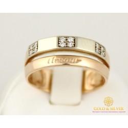 Золотое кольцо 585 проба. Женское Кольцо Amour Любовь 4,77 грамма кв469и