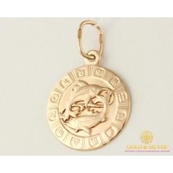 Золотой кулон 585 проба. Подвес с красного золота, знак Зодиака Рыбы пб211и