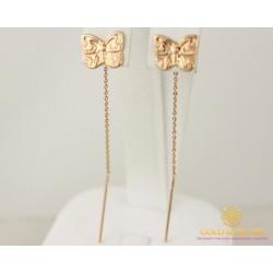 Золотые Серьги 585 проба. Женские серьги с красного золота. Протяжки бабочки 580050