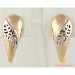 Золотые серьги 585 проба. Женские Серьги  с красного и белого золота, без вставок. 3,21 грамма. 410064