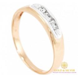 Золотое кольцо 585 проба. Обручальное кольцо с красного и белого золота с вставкой бриллиант. 11280