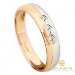 Золотое кольцо 585 проба. Обручальное кольцо с красного и белого золота с вставкой три бриллианта 14050