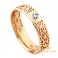 Золотое кольцо 585 проба. Обручальное Кольцо с красного золота с вставкой Бриллиант. 16090