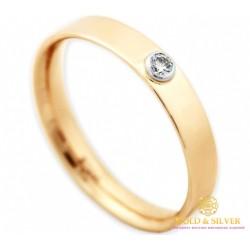 Золотое кольцо 585 проба. Обручальное кольцо классическое с красного золота с бриллиантом. 15970