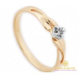 Золотое Кольцо 585 проба. Женское кольцо с красного золота с вставкой бриллианта. 16530