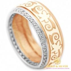 Золотое кольцо обручальное 585 проба. Россыпь бриллиантов. Красное и белое золото. Белая эмаль. 15920