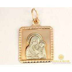 Золотая Нательная Икона 585 проба. Подвес с красного золота, Божья Матерь 120152