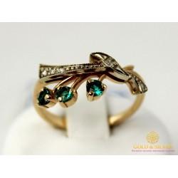 Золотое Кольцо 585 проба. Кольцо женское с красного золота с бриллиантами и Изумрудом. 11480