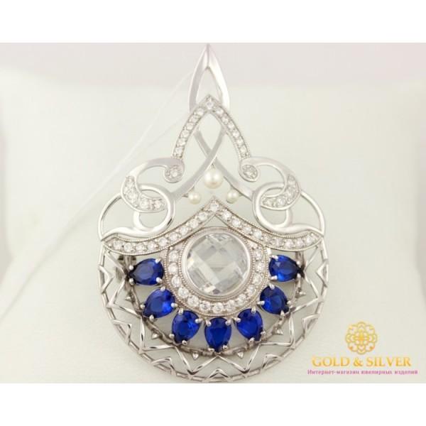 Серебряная брошь 925 проба. Женская брошка с синими камнями.10,81 грамма. 660065с , Gold & Silver Gold & Silver, Украина