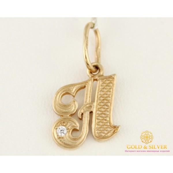Золотой Кулон 585 проба. подвес с красного золота, Буква 'Н' pv001in , Gold &amp Silver Gold & Silver, Украина