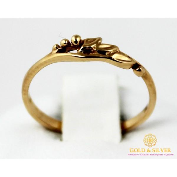 Золотое кольцо 585 проба. Женское Кольцо 0,92 грамма. kv015i , Gold & Silver Gold & Silver, Украина