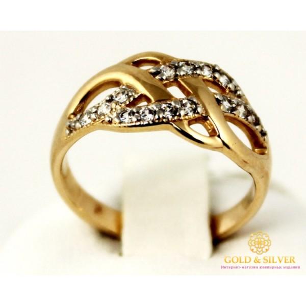 Золотое кольцо 585 проба. Женское Кольцо 2,96 грамма. kv172i , Gold &amp Silver Gold & Silver, Украина