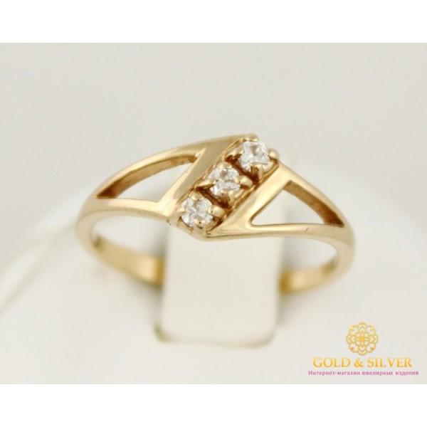 Золотое кольцо 585 проба. Женское Кольцо Три камня. 1,48 грамма. kv125i , Gold & Silver Gold & Silver, Украина