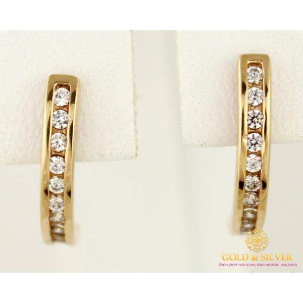 Золотые Серьги 585 проба. Женские серьги с красного золота, Пуссеты Дуга cp027i , Gold &amp Silver Gold & Silver, Украина