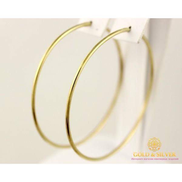 Золотые Серьги 585 проба. Женские серьги с Лимонного Золота Конго 8032170 , Gold & Silver Gold & Silver, Украина