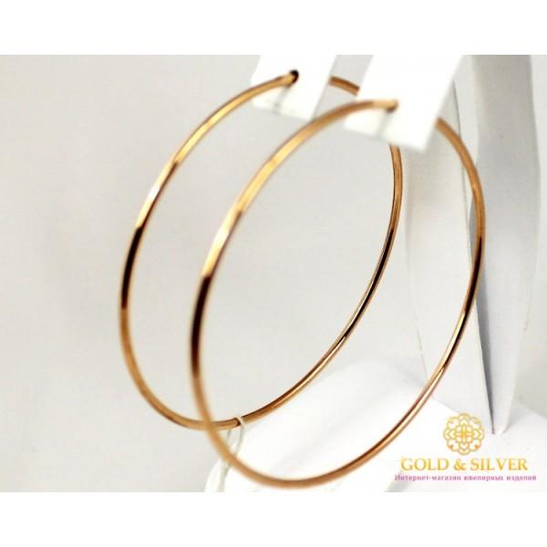 Золотые Серьги 585 проба. Женские серьги с красного золота. Конго 8032190 , Gold & Silver Gold & Silver, Украина