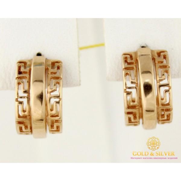 Золотые Серьги 585 проба. Женские серьги с красного золота. без вставок 20037700 , Gold & Silver Gold & Silver, Украина