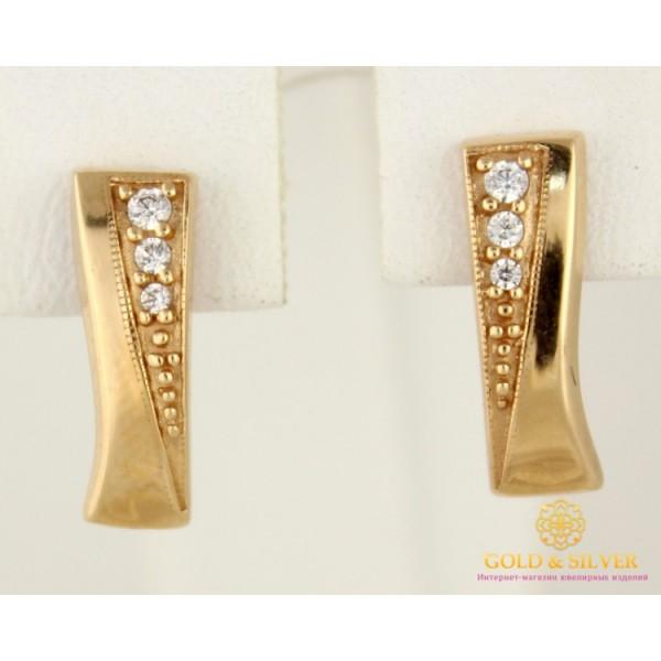 Золотые Серьги 585 проба. Женские серьги с красного золота, с вставкой Фианит 23198 , Gold & Silver Gold & Silver, Украина