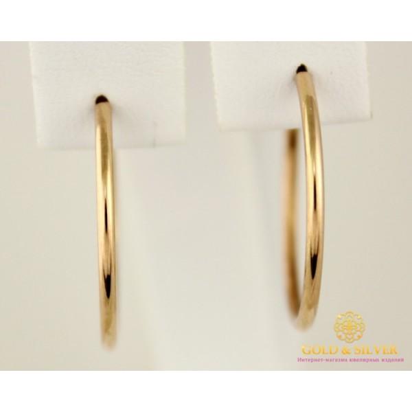 Золотые Серьги 585 проба. Женские серьги с красного золота, маленькие, Конго классические с00050 , Gold &amp Silver Gold & Silver, Украина