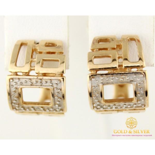 Золотые Серьги 585 проба. Женские серьги с красного золота, с вставкой Эмаль sb079i , Gold &amp Silver Gold & Silver, Украина