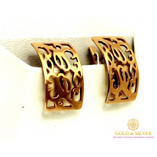 Золотые Серьги 585 проба. Женские серьги с красного золота Мираж без вставок cb037i , Gold & Silver Gold & Silver, Украина