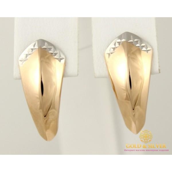 Золотые Серьги 585 проба. Женские серьги с Красного золота алмазная грань 470376 , Gold & Silver Gold & Silver, Украина