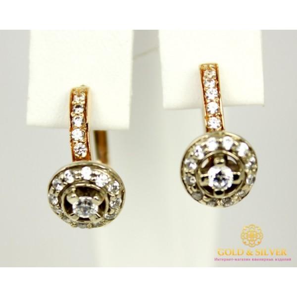 Золотые Серьги 585 проба. Женские серьги Жюли с красного и белого золота. 6,74 грамма. cv795 , Gold & Silver Gold & Silver, Украина