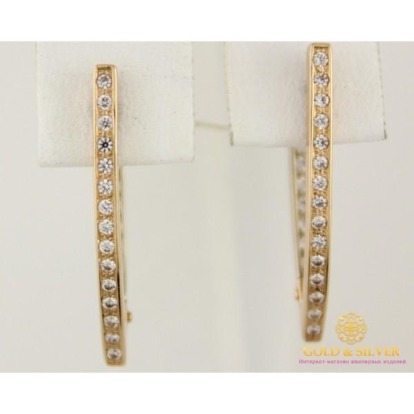 Золотые Серьги 585 проба. Женские серьги с красного и белого золото, белые камни cv059i , Gold & Silver Gold & Silver, Украина